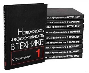 http://www.encyclopedia.ru/upload/iblock/1a7/dxliquzolf%2010%20e.jpg