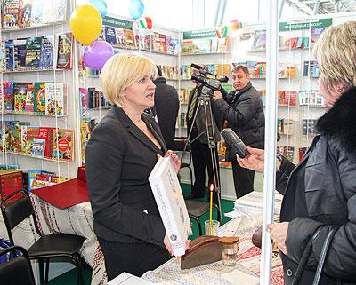 Регистрация земли в Москве