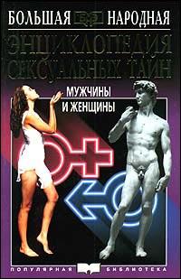 seksualnie-platya-magazin-sankt-peterburg