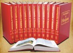 Encyclopedia of Hinduism: A Primer of India's Soul. Set Of 11 Volumes