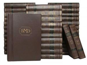 view encyclopaedia