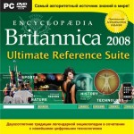 Encyclopaedia Britannica 2008. Ultimate Reference Suite