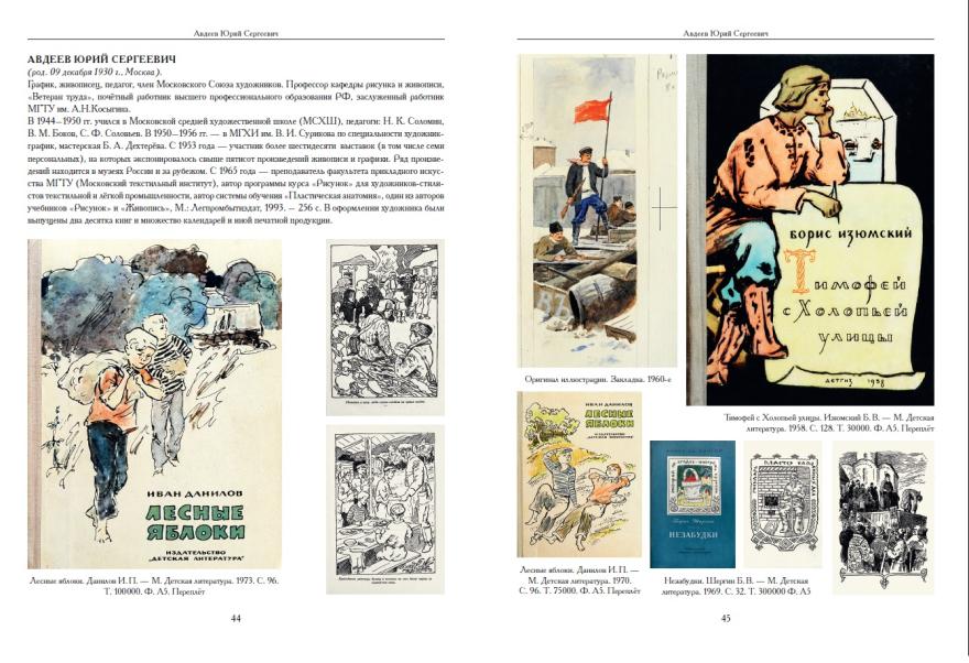 Лучшие книги советские фантастика